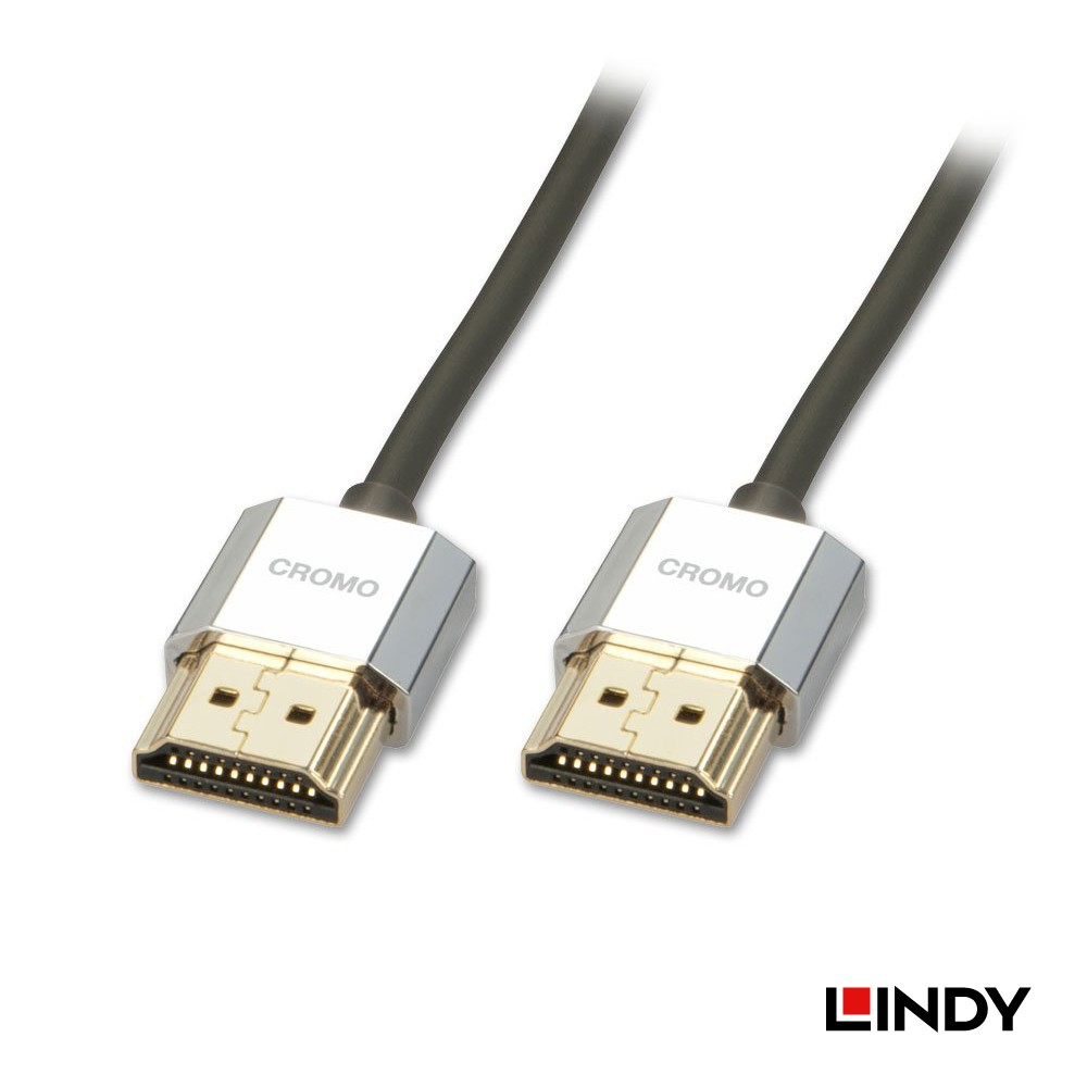 CROMO Slim High Speed HDMI to HDMI Cable with Ethernet