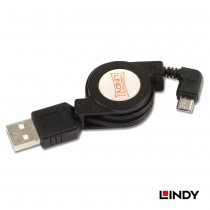 Retractable USB 2.0 Cable, Type A to Right Angled Micro-B