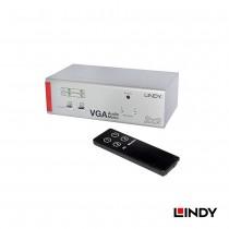 2 Port Matrix VGA & Audio Switch