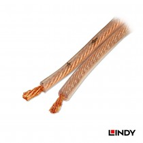 Superior Grade Speaker Cable, 2 x 2.5mm,100m Reel