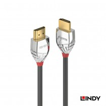 10m Standard HDMI Cable, Cromo Line