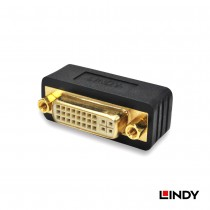 Premium DVI Coupler, Female to Female