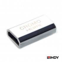 CROMO HDMI Adapter, Female to Female Coupler