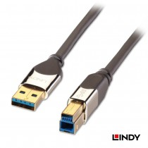 CROMO USB 3.0 Type A Male to Type B Male Cable, 2m