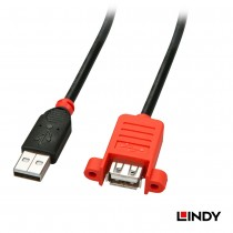 USB 2.0 Panel Mount Active Extension Cable, 5m