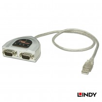 USB to 2 Port Serial RS-422/RS-485 Adapter