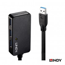 USB 3.0 Active Extension Pro 4 Port Hub, 10m