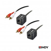 100m CAT5/6 Stereo Audio Extender